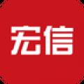 宏信商城app icon图