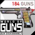 枪炮世界app icon图