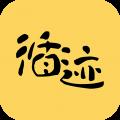循迹讲堂app icon图