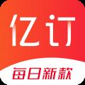 億訂app icon圖