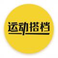 运动搭档app icon图