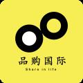 品购国际app icon图
