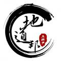 地道邦app icon图