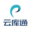 云库通app icon图