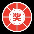 抽奖小行家app icon图