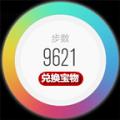 夺宝步数app icon图