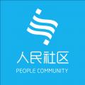 人民社区Lite app icon图
