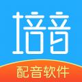 培音app icon圖