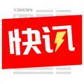 阳江快讯Lite app icon图