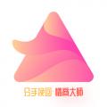 分手挽回情商大师app icon图