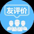 友评价app icon图