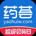 药荟app icon图