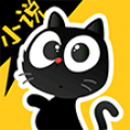 花溪小说阅读器app icon图