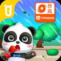 宝宝台风天气app icon图