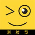 测脸型app icon图
