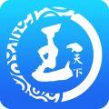 石榴石价格app icon图