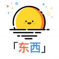 晒东西app icon图