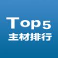 小蜜建材榜app icon图