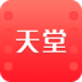 天堂影视app icon图