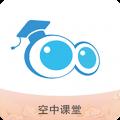 空中课堂app icon图