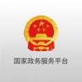 國家政務服務平臺app icon圖
