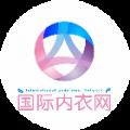 国际内衣网客户端app icon图