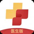 商赢互联网医院医生版app icon图