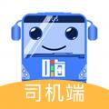 嗨行司机端app icon图