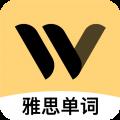 土豆雅思单词app icon图