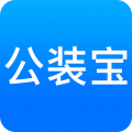 公装宝app icon图
