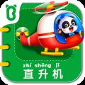 宝宝交通工具书app icon图