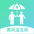 类风湿互助app icon图