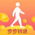 步步錢進app icon圖