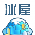 Icehome冰屋app icon圖