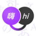 翻译君app icon图