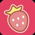 草莓生活app icon图