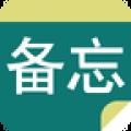 备忘录EasyDo app icon图