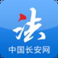 中国长安网app icon图