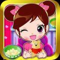 宝宝做牛排app icon图