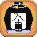 最囧游戏app icon图