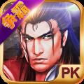 江山争霸app icon图