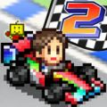 冲刺 赛车物语2官网icon图