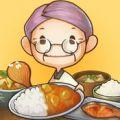 回忆中的食堂故事电脑版icon图