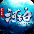 河神手游电脑版icon图
