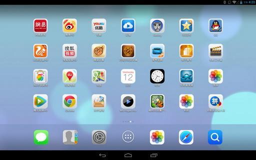 ios7苹果主题桌面平板专用HD截图2