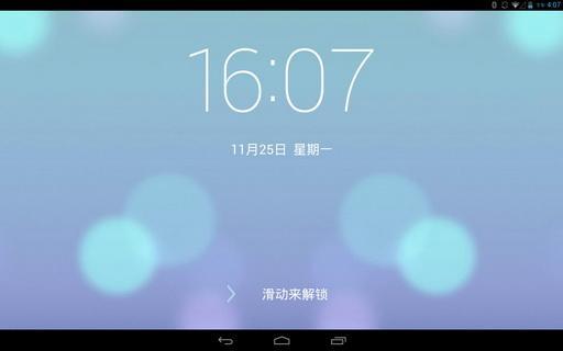 ios7苹果主题桌面平板专用HD截图1