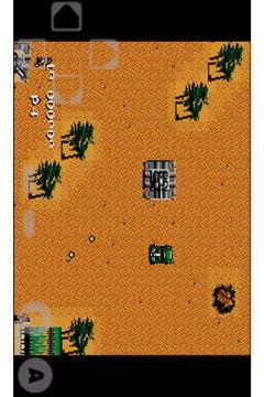 赤色要塞截图3