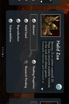 火星漫步截图1
