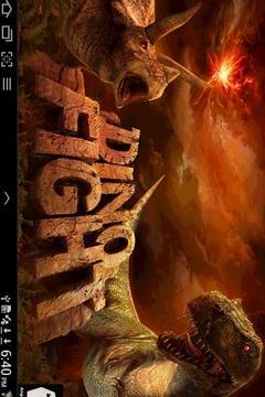恐龙大战截图1