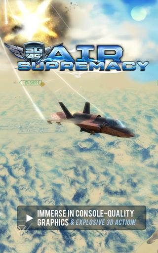搏击长空制空霸权截图1